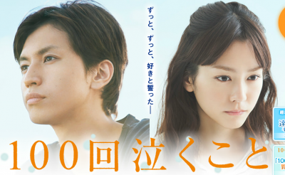 100kai-movie_com